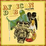 joe gibbs   african dub